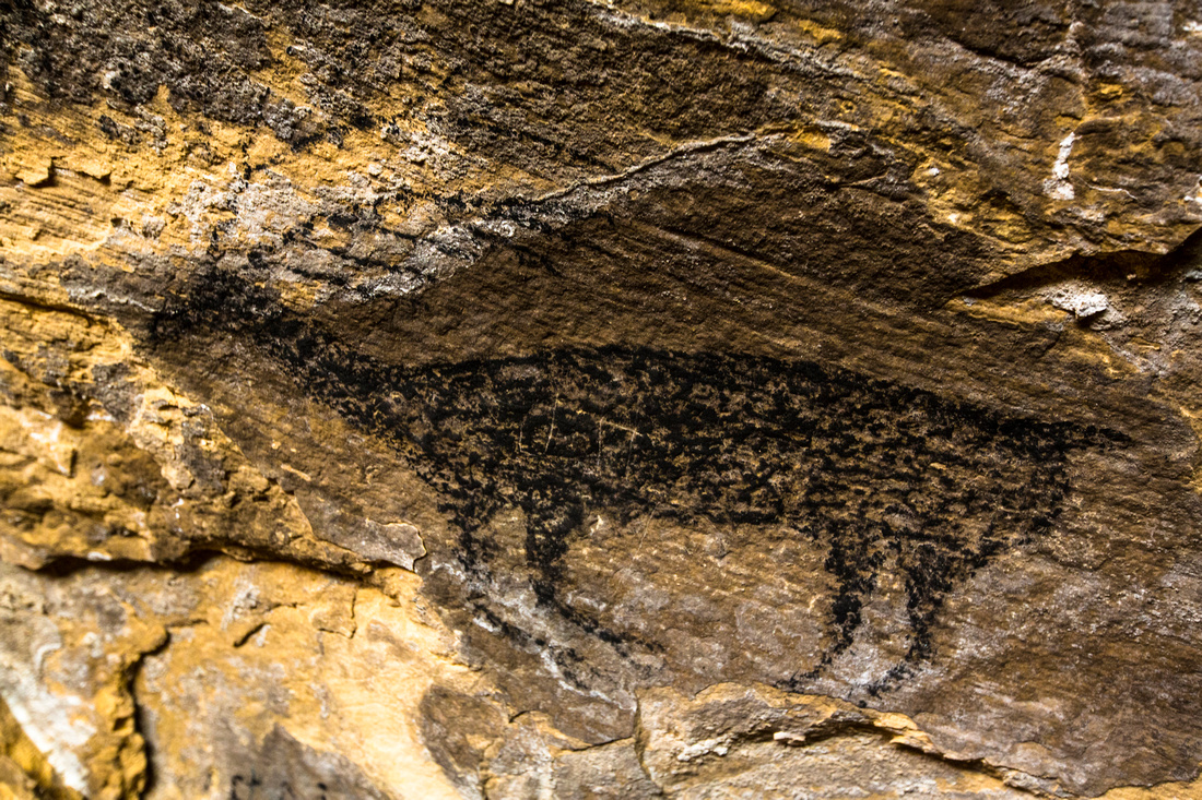 Signature Cave Pictograph
